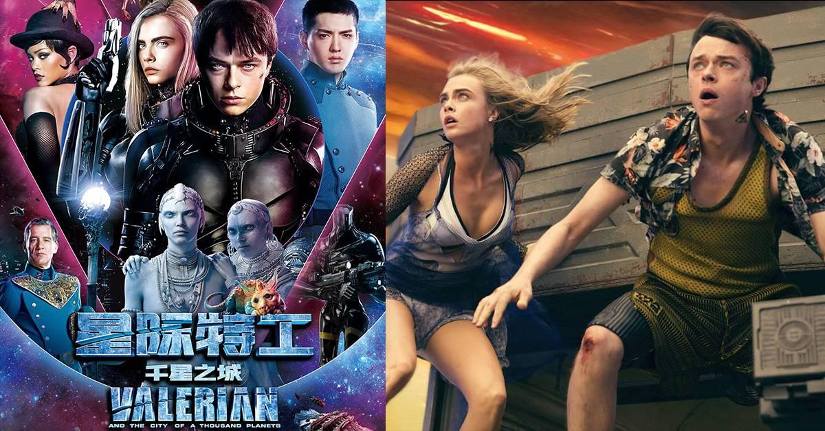 【观后感】 大导演卢贝松向自己致敬?《Valerian and the City of a Thousand Planets》外星世界依旧绚烂!