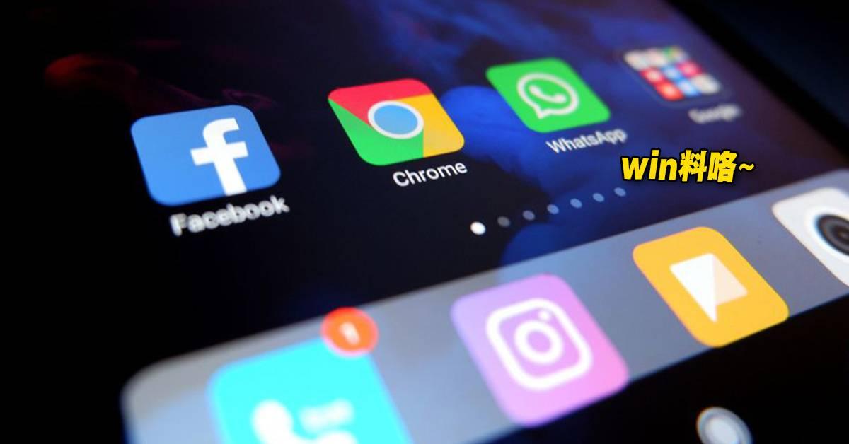 外媒爆Google和Facebook合作,让彼此广告效益最大化!