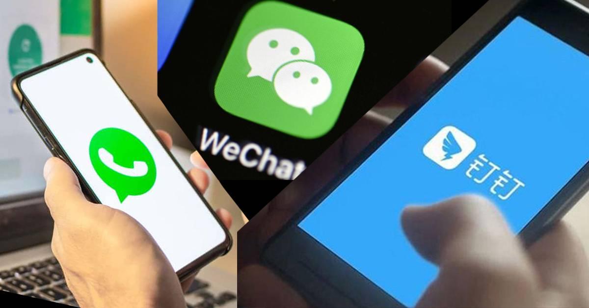 比WhatsApp隐私条款更新更可怕!钉钉、微信绝对不是更好的选择!
