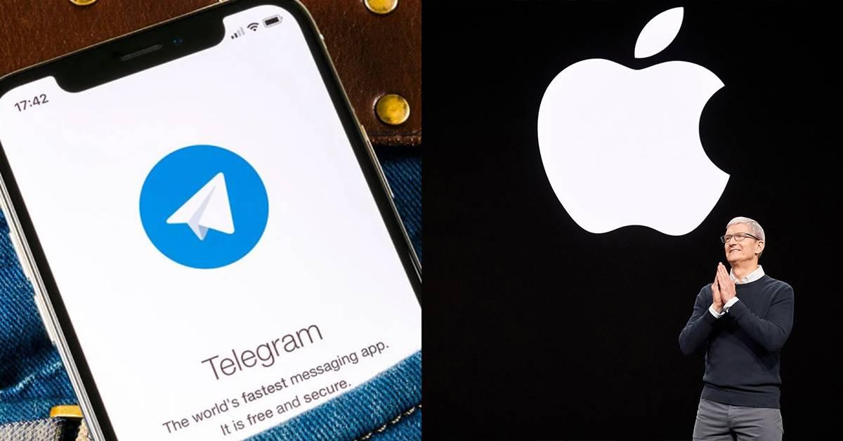 苹果偏心Telegram?非盈利组织告上法庭求下架!