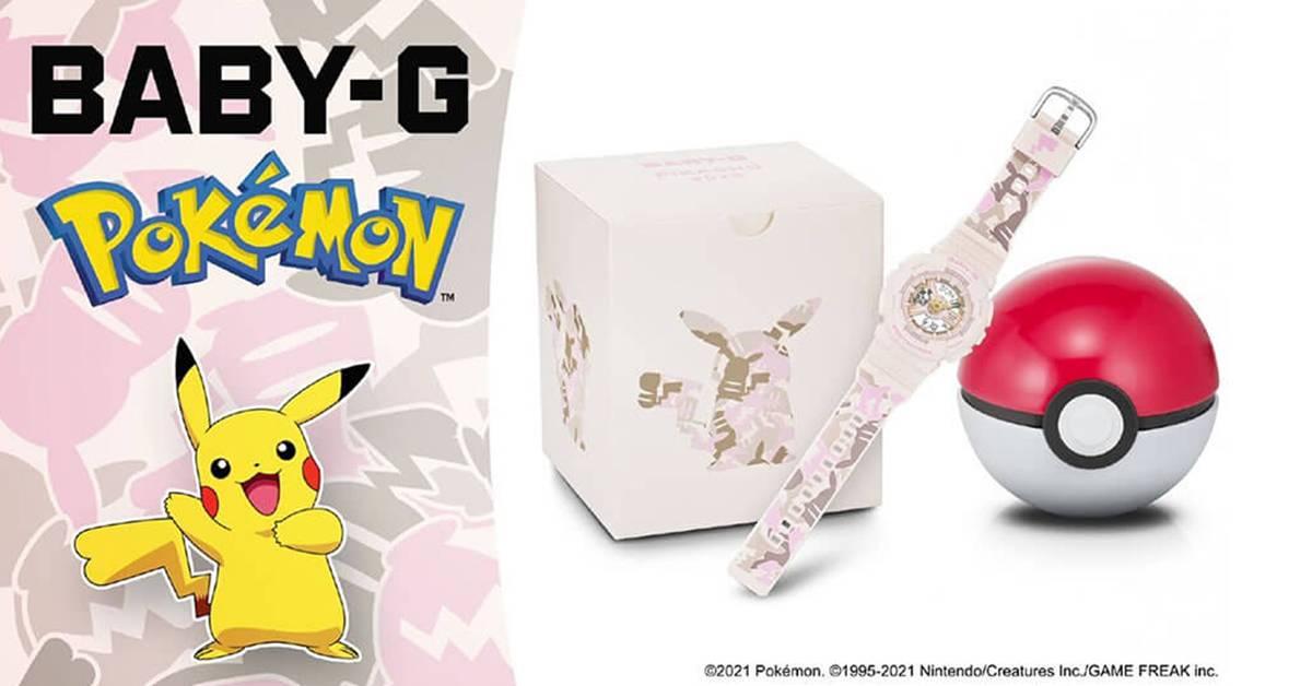 Pikachu款Baby-G手表少女心爆棚!和Pokemon推出联名款,售价约RM772!