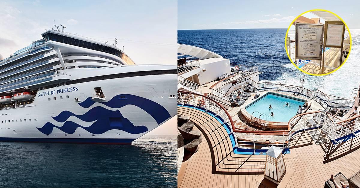 蓝宝石公主号邮轮初体验!带好护照从巴生港口起航到新加坡!