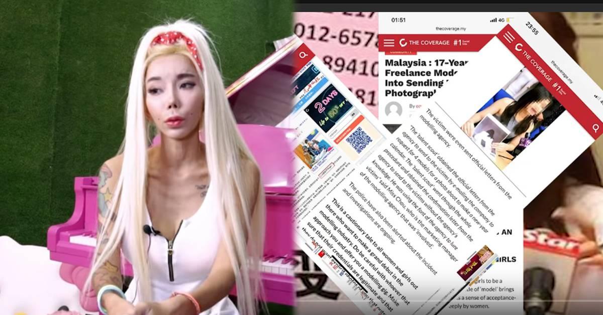 Leng Yein亲揭大马史上最严重的裸照视频外泄勒索案!网红也涉及其中!