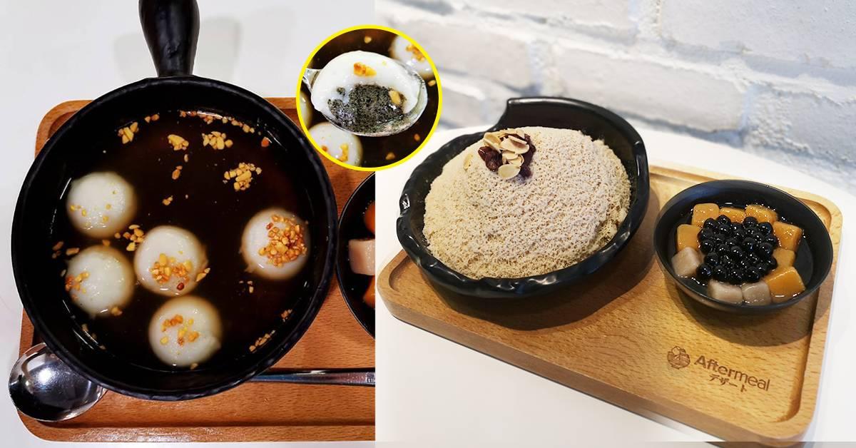 强推Damansara Uptown最火的「铁观音日式刨冰」!搭配超诱人的Q弹芋丸及番薯丸!