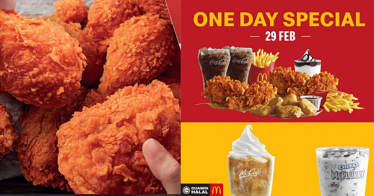 大马麦当劳2月29日大减价!炸鸡套餐超便宜OreoMc Flurry售RM2.90仅限一天!