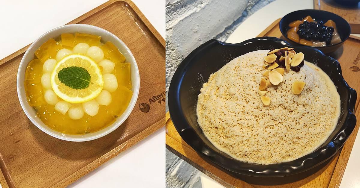 Aftermeal Desserts 是全PJ 最好吃的甜品屋?!亲测店内2大主推甜品!