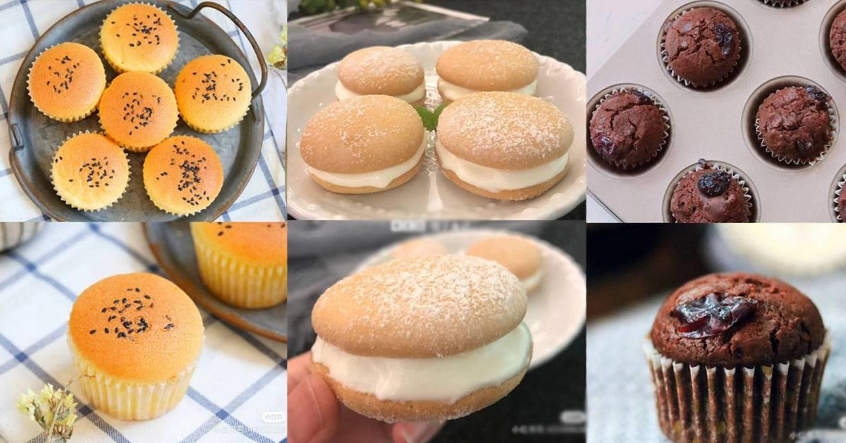 【5种爆红小蛋糕食谱】口感蓬松不塌陷,绵软好吃香味四溢!