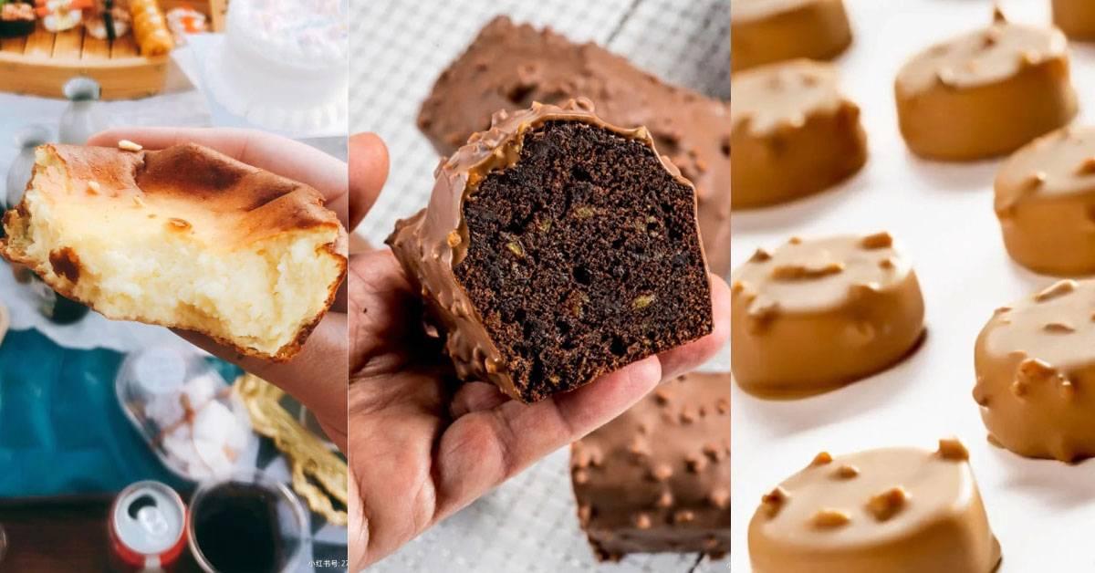 【5款少见又好吃的蛋糕食谱】Magnum巧克力脆皮蛋糕和月亮冰皮蛋糕,刷新你的认知!