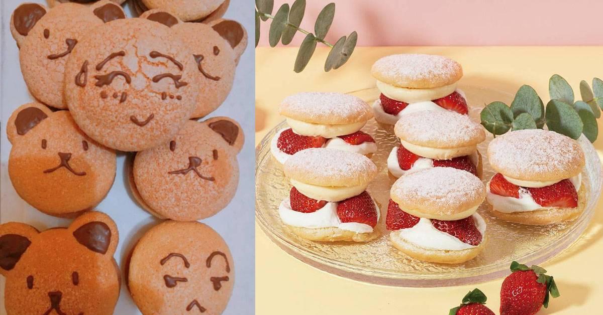 【6款超夯花式布雪蛋糕】日本超流行的小茶点,做法简单松软好吃!