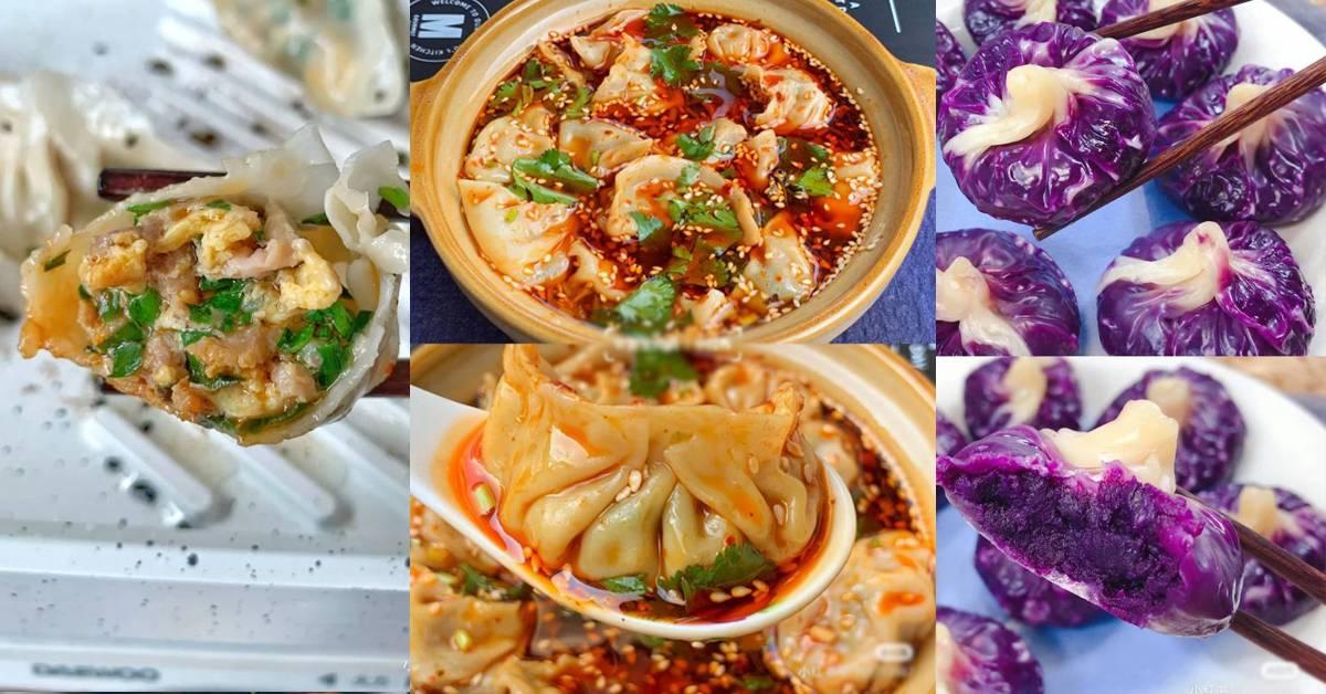 【5种爆款饺子的做法】酸辣汤饺子绝不能错过,皮薄馅大爆好吃!