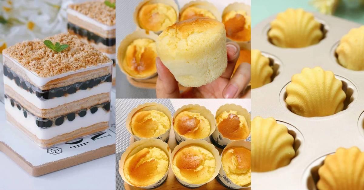 【火爆全网的5种小蛋糕做法】口感松软可口,超有饱足感!