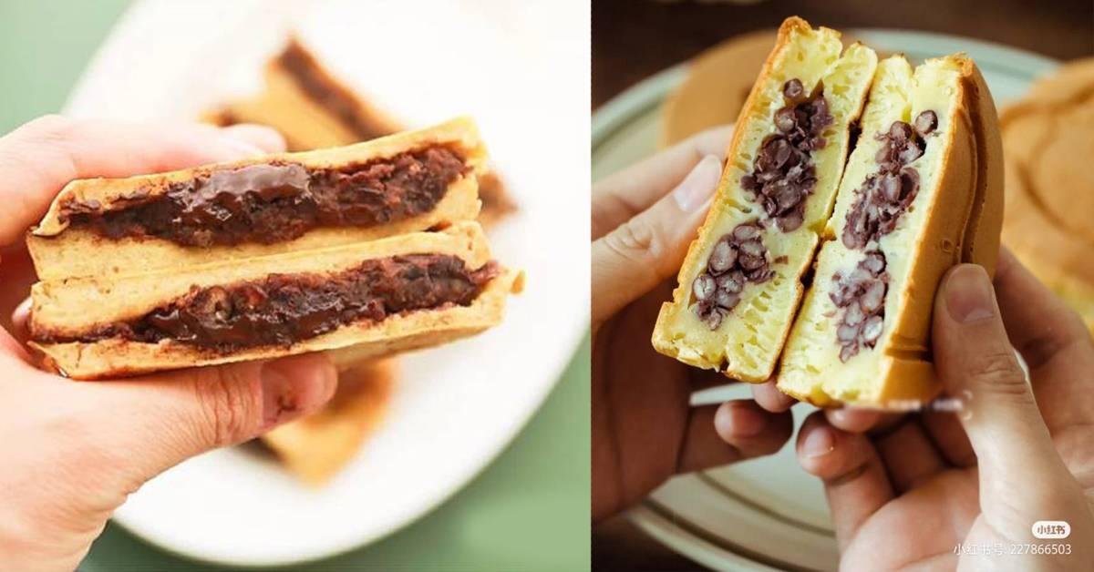 【台湾当红小吃车轮饼做法】爆浆内陷太邪恶,做法简单零失败!