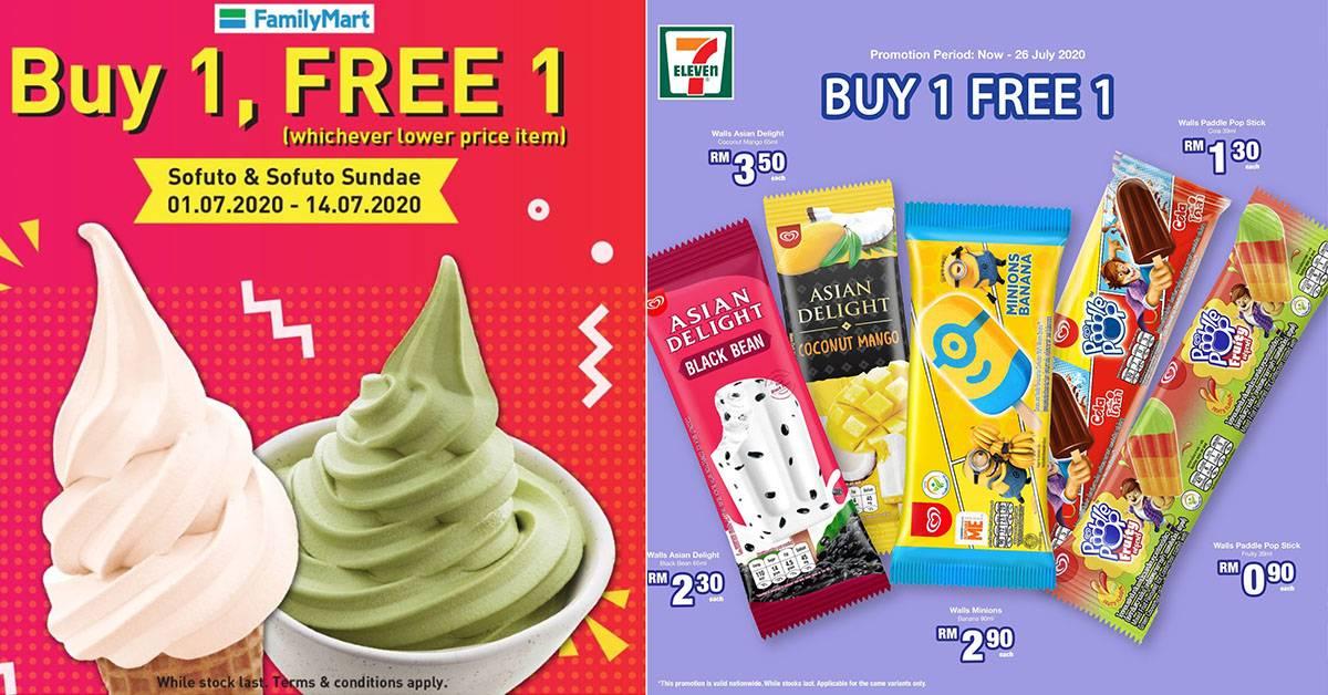 7月份美食优惠大合集!各家冰淇淋疯狂减价,还买一送一!