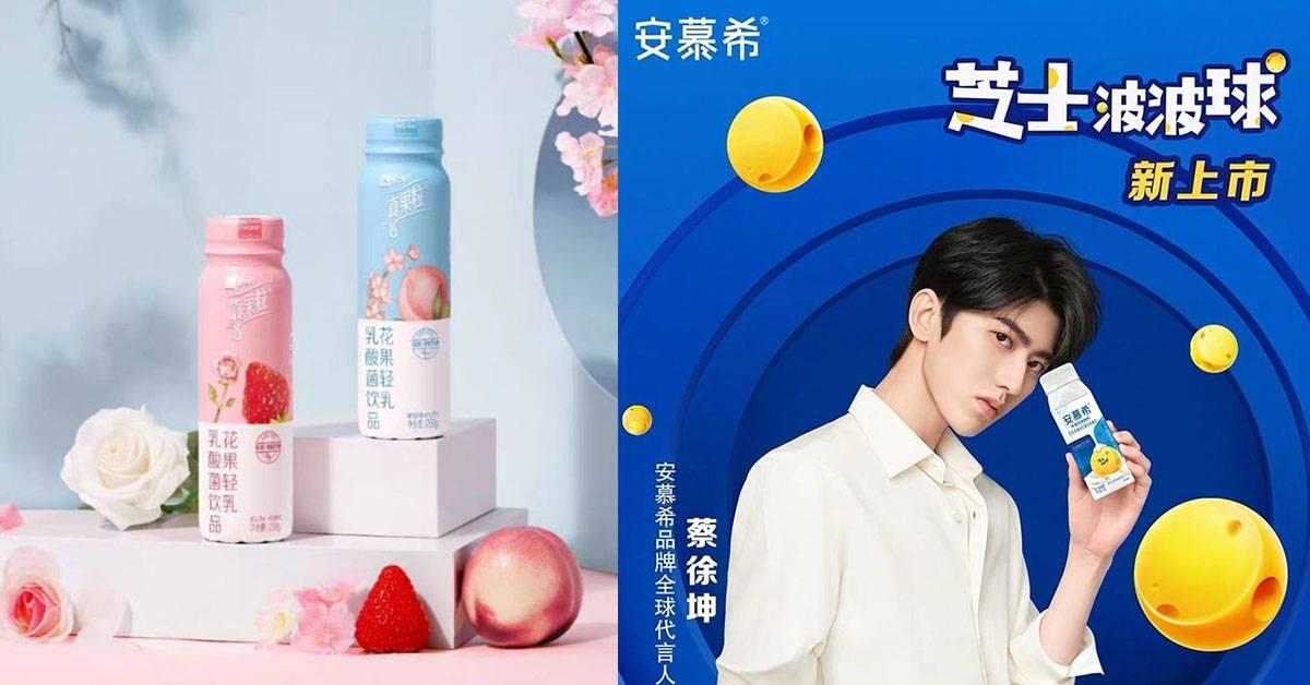 那些在中国综艺真人秀中红翻天的饮料&食物TOP 8!今年上半年最火的是它!