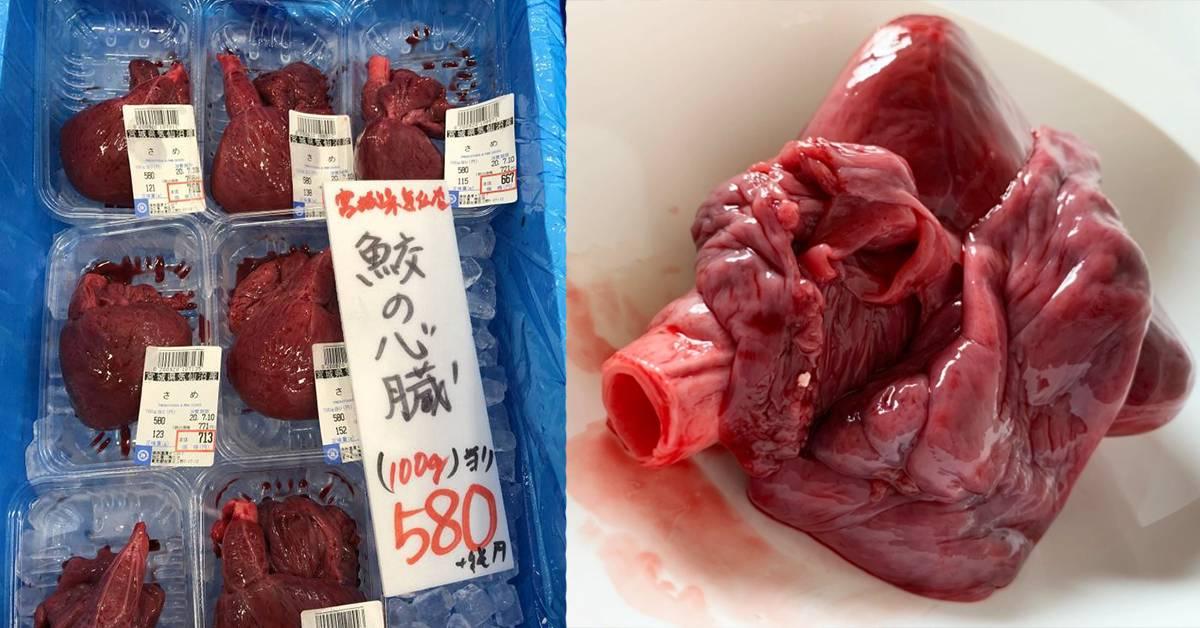 市场惊见状似人类心脏的鲨鱼心!RM63就能够买到一颗心!(内附视频,胆小者慎入!)