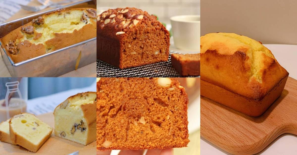 """【8种磅蛋糕的花式做法】免打发无油无糖,号称蛋糕界的""""旅行蛋糕""""!"""