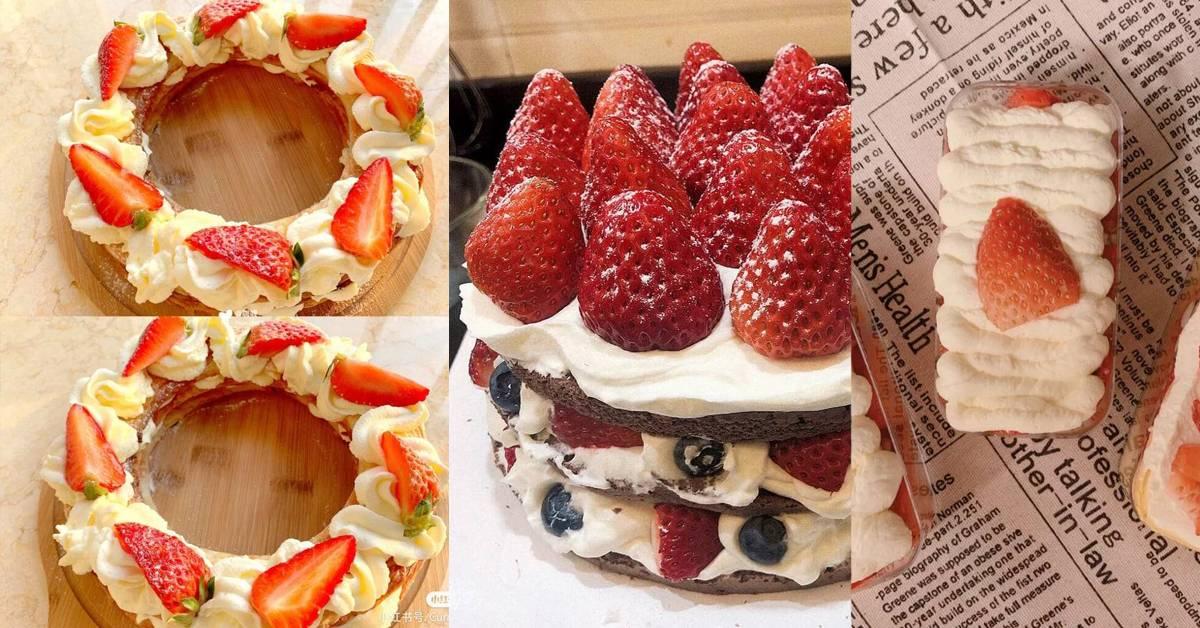 【8种草莓蛋糕的花式做法】粉嫩得让你少女心爆棚,酸甜草莓超开胃!