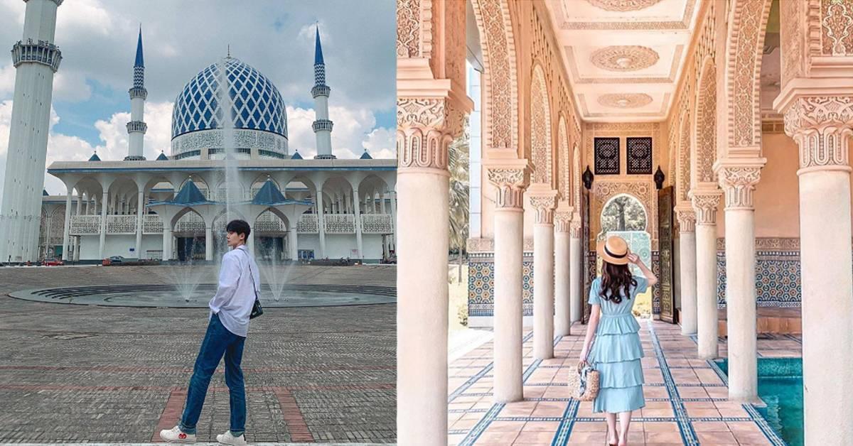 雪隆区必打卡的绝美清真寺!感受宗教的文化气息,随手拍也超漂亮!