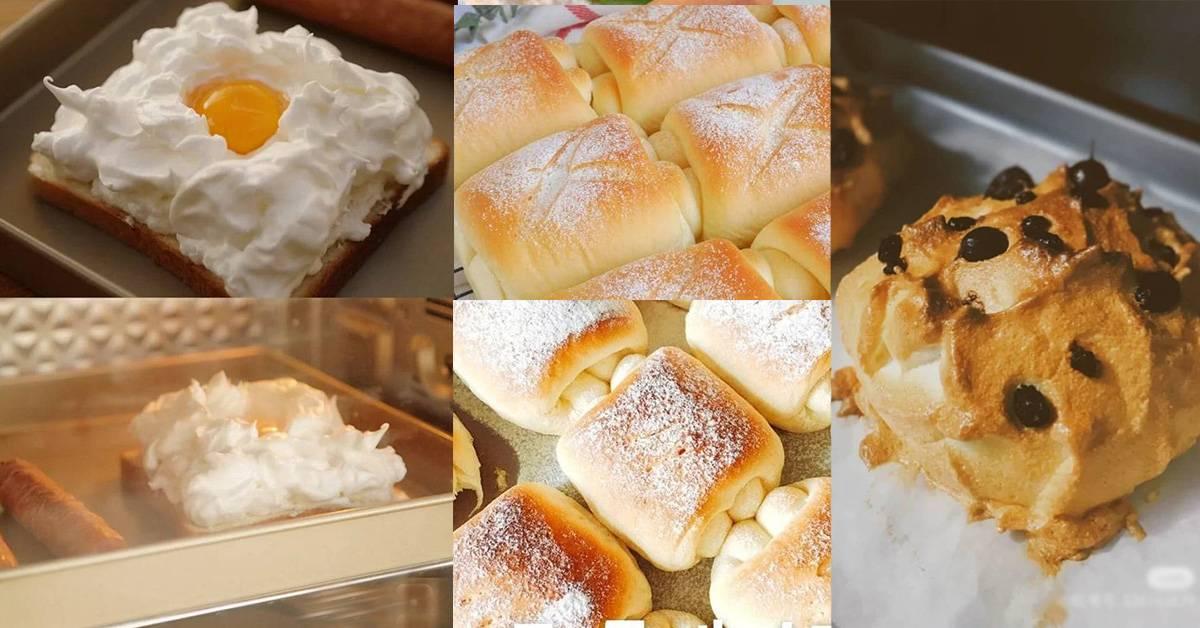 【8种云朵面包花式做法Part 2】好吃到你转圈圈,最火红非牛奶卷莫属!