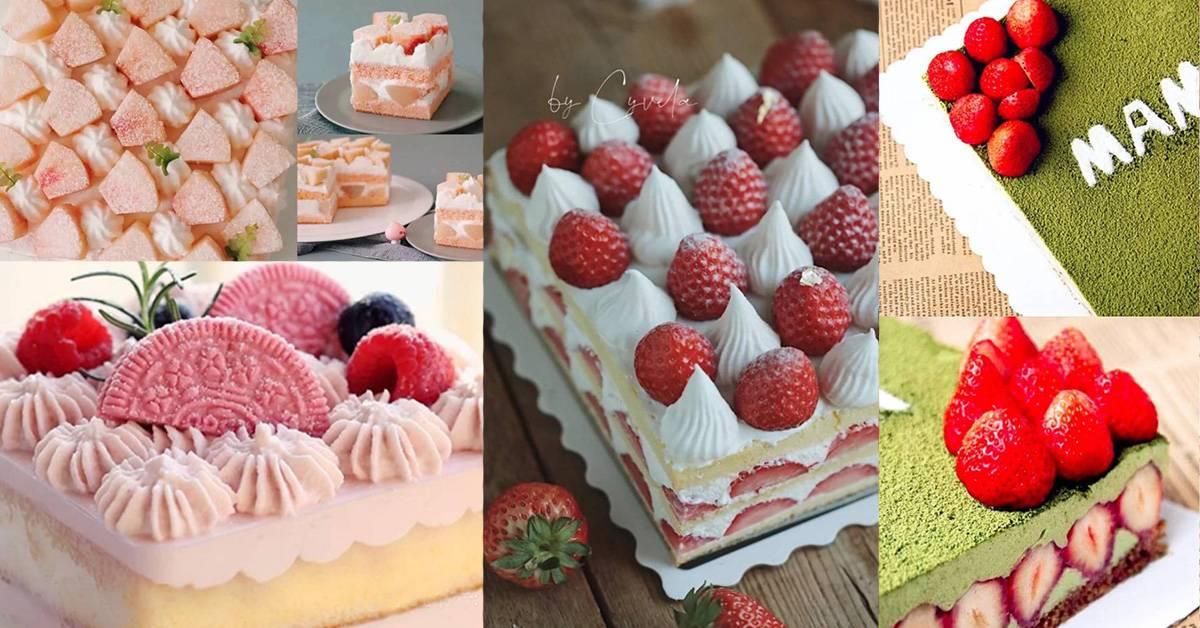【8种方形蛋糕的花样做法】超邪恶的奶油+清爽水果点缀,幸福满分!