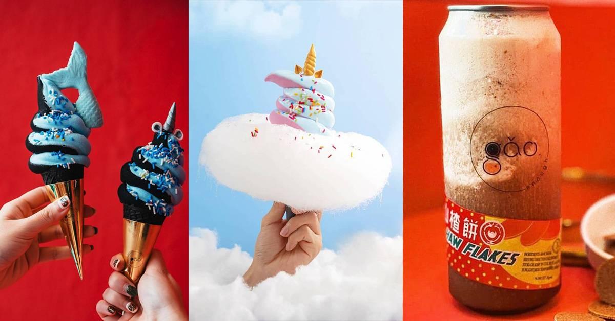 槟城必去饮料店Gao Enough Tea!叻沙茶、山楂片冰沙还有梦幻冰淇淋必Get!