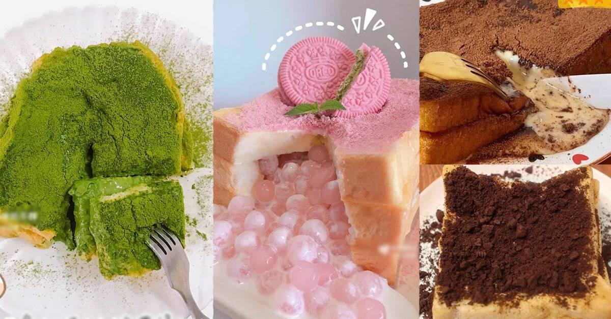 【8种漏奶华的花式做法】邪恶的奶浆,一次过Get到视觉味觉双重享受!