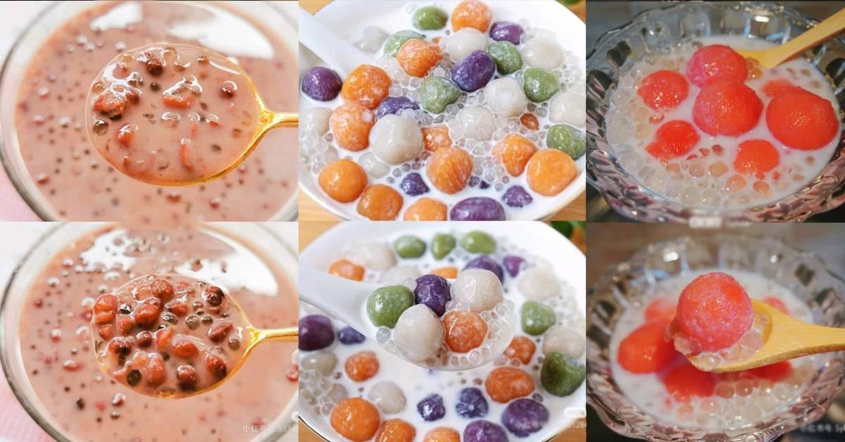 【西米露糖水做法大全】嚼劲十足的小丸子,搭配各种糖水都超美味!