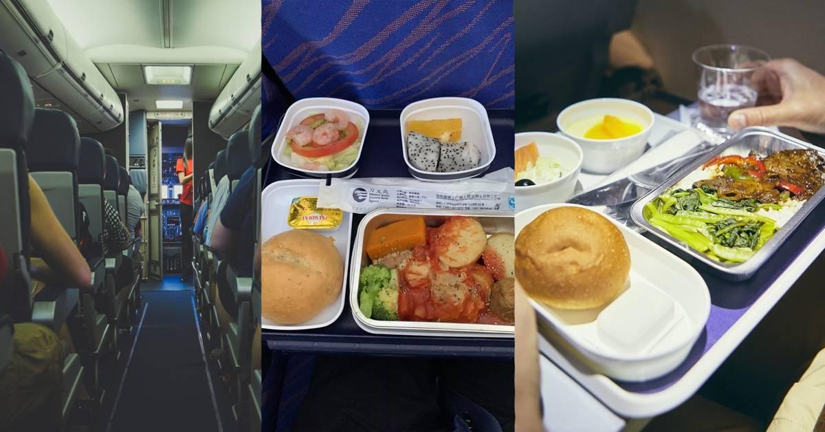 【飞机餐点篇-上集】空姐透露飞机餐的秘密!发餐话术暗藏玄机洗脑乘客点餐?