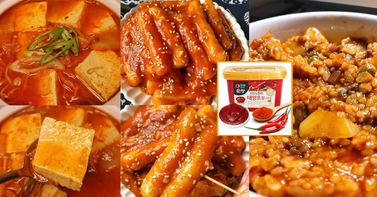 【韩式辣酱的创意料理做法】这些美食都能用辣酱制成,汤面到炸鸡无一例外!