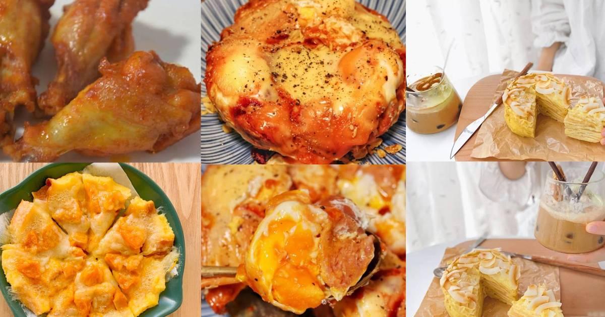 【微波炉美食的花样做法】这年代已不流行煎鸡翅了,连甜品也能这样做!