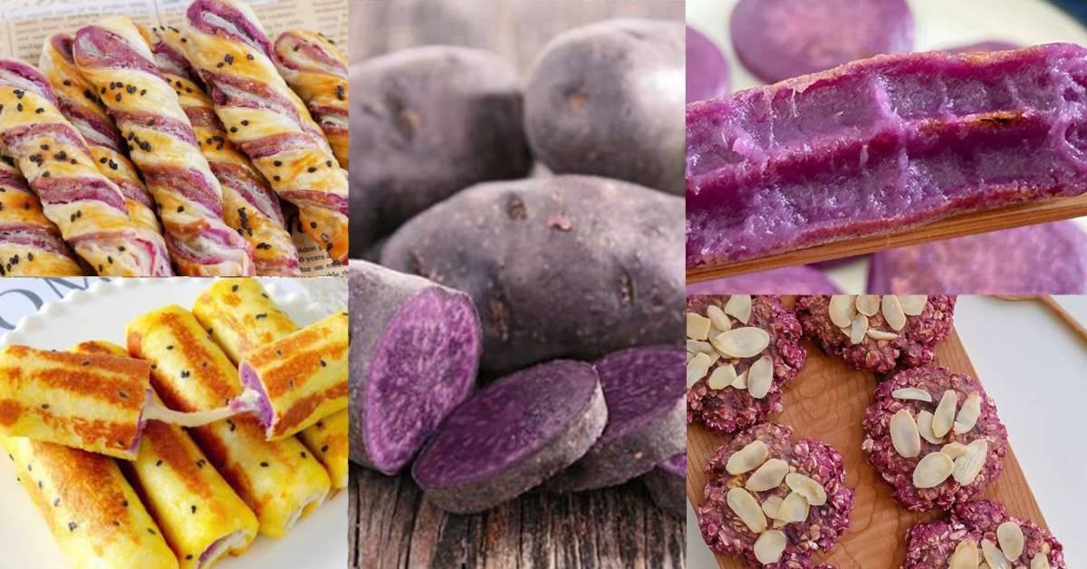 【紫薯可制成的8种小吃】必Get时下最火的芝士吐司卷,还可制成小零嘴!