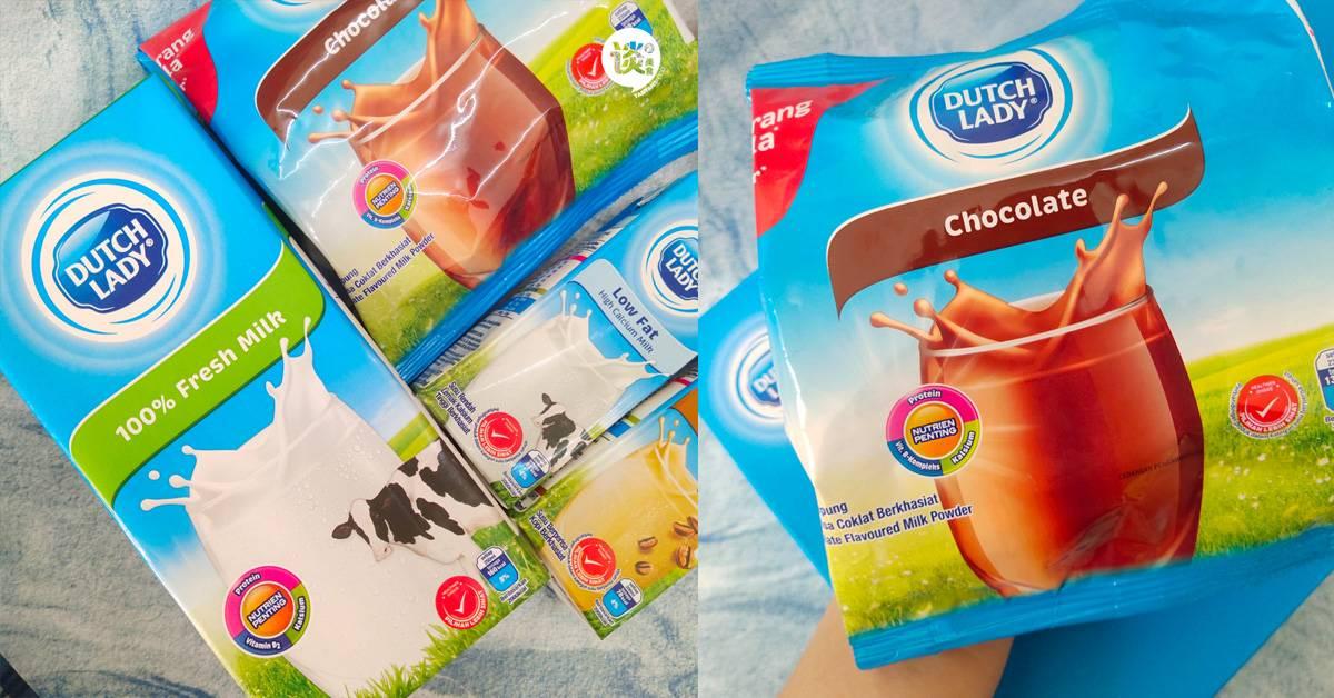 Dutch Lady牛奶和家庭奶粉推出全新改良配方和包装!每个家庭必备!