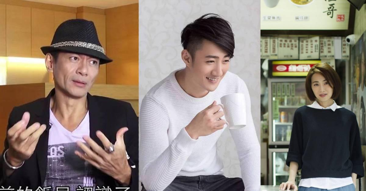 这些大家熟悉的6位TVB演员都转行了!收入竟然比以前当演员还高?!
