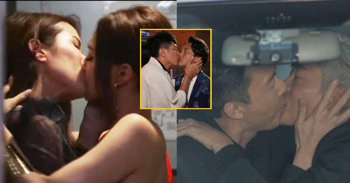 HeHe和SheShe之情?这5对同性CP都曾在TVB剧集中有激吻戏!