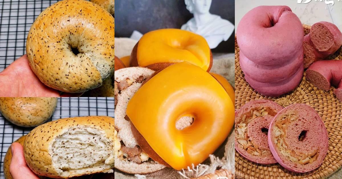【多种超健康的Bagels做法】近年火起来的面包,学做起来!