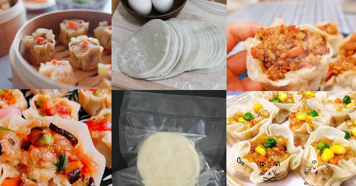 【1包饺子皮可制成的8款高颜值烧卖】馅料味足,绝对能媲美外面卖的!