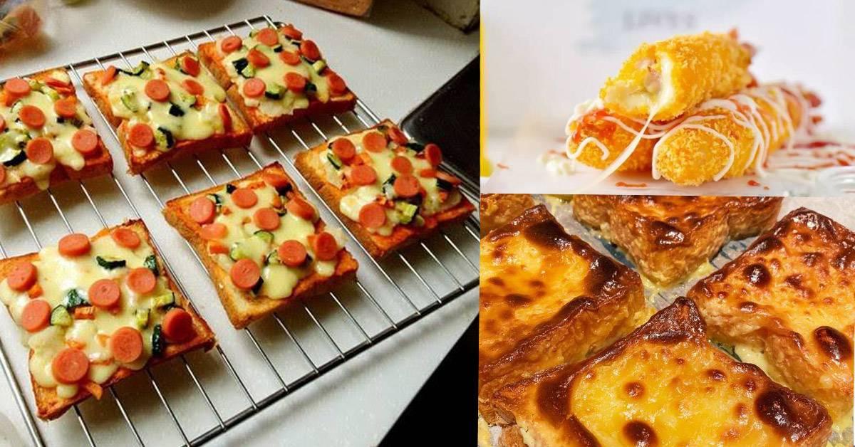 【白Roti的创意吃法】宅在家玩转你的Roti条,这样做最好吃!