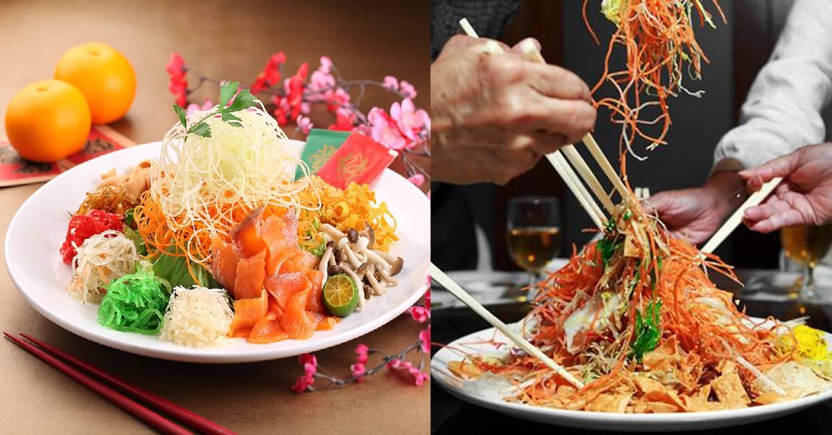 新年吃鱼生必须注意的7大事项!否则很容易食物中毒!