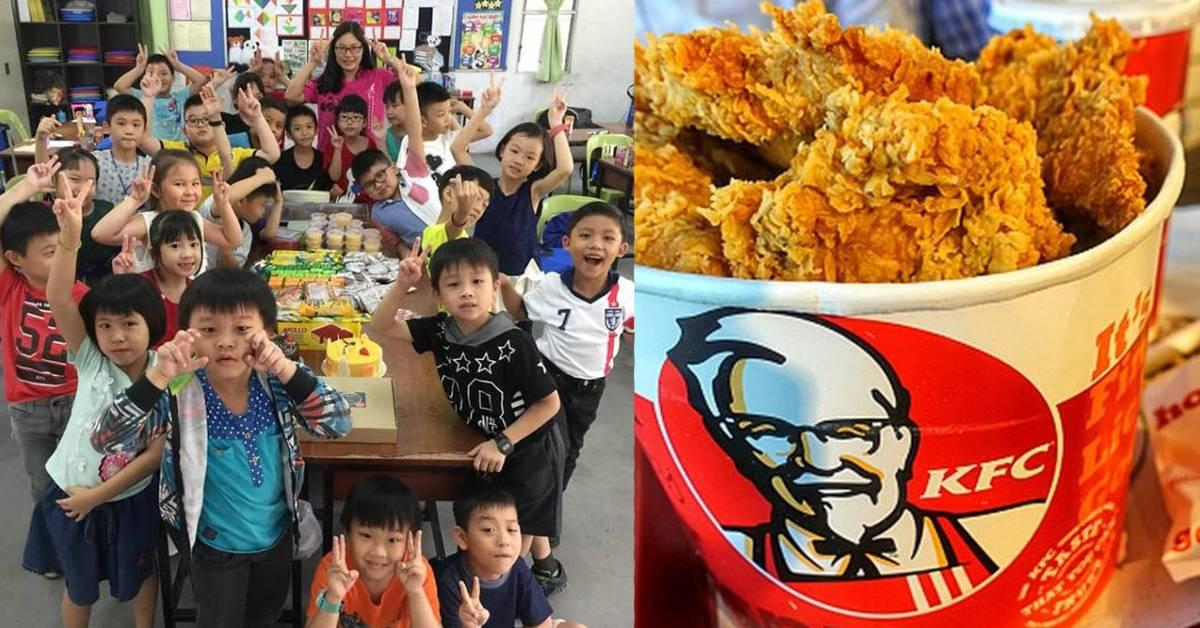 小学儿童节时最受欢迎的6种食物!大马人的童年回忆,KFC炸鸡绝对是NO 1!
