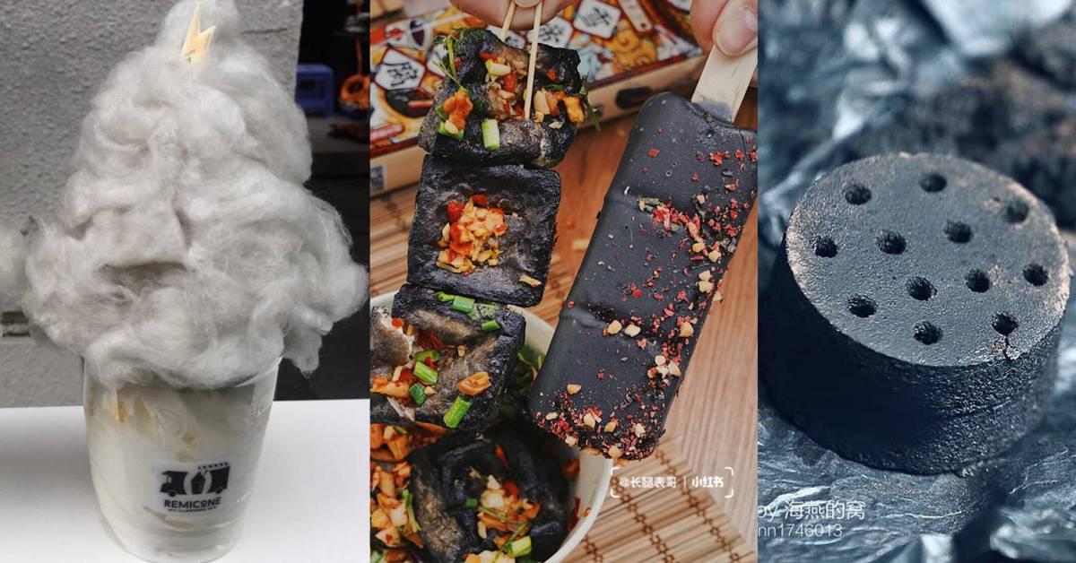 6种火爆中国的必Try网红美食!有些却让人难以接受?全是在大马没见过的!