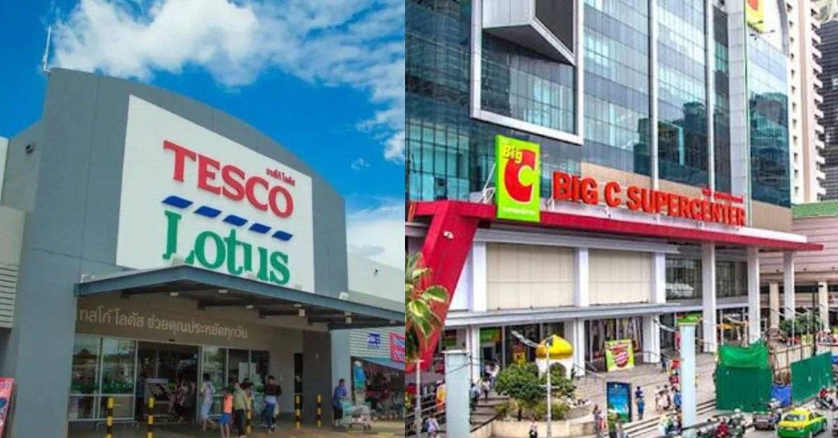 泰国连锁超市Tesco Lotus VS Big C大比拼!怪不得大马人去到当地都爱到不行!