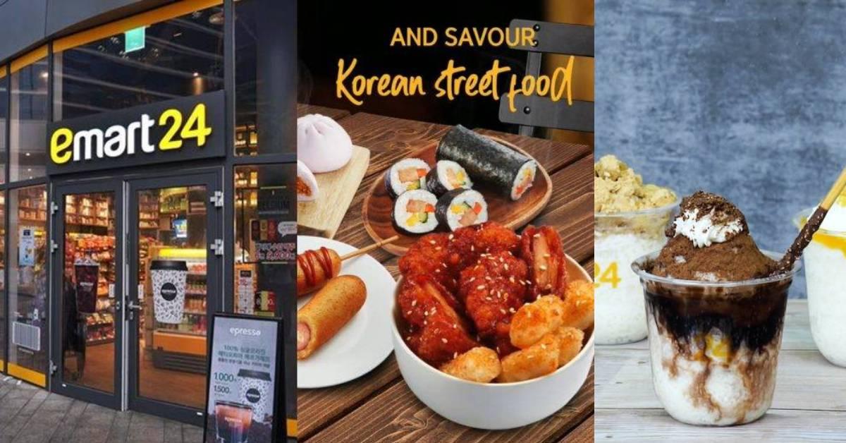 马来西亚宝藏韩国便利店emart24| 到emart24必买的6种食物!