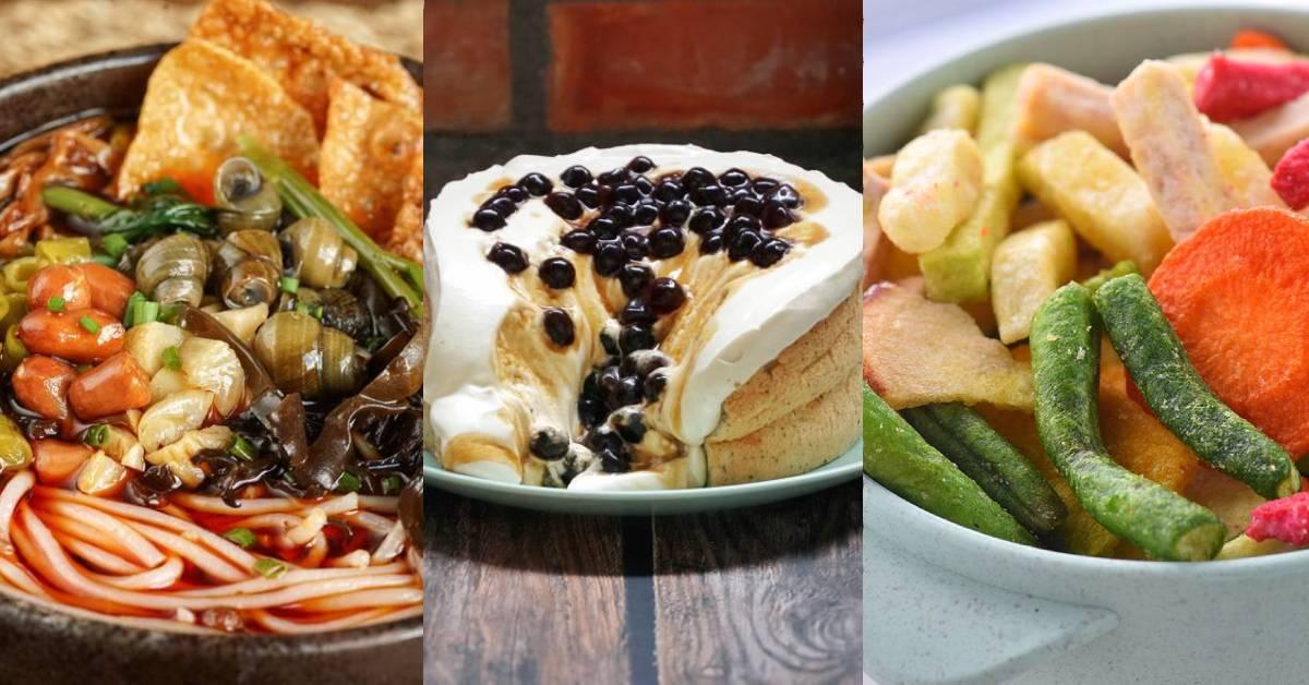大马人最爱吃!超级不健康的5种网红美食!吃进肚里全都是垃圾和脂肪?!