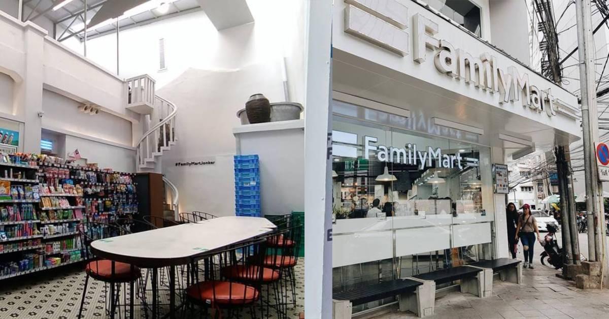 马来西亚也入榜!世界各地必打卡的纯白色全家FamilyMart!日式简约风,太Insta-worthy啦!