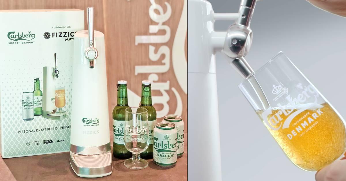 限量版Fizzics啤酒机等你来赢取!让你在家打造出最顺滑的Carlsberg生啤!