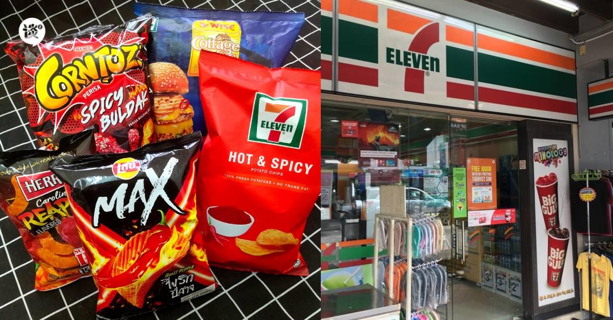 大马7-Eleven里必买的8种辣味零食!分为5大级别的辣度,看你能Tahan到第几级?!