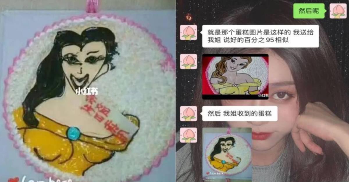 近期最让人翻白眼的10种翻车蛋糕!收到蛋糕的寿星笑不出来!
