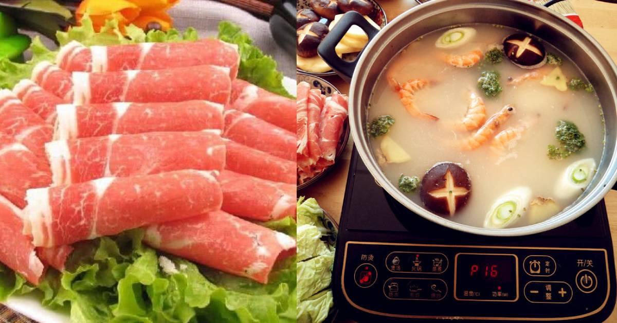 揭吃火锅时「肉片下面会垫菜」的3大原因!很多大马人吃了那么久都不知道!