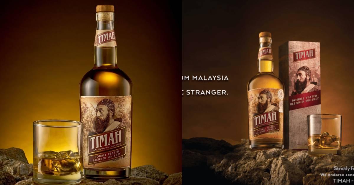 结果出炉了!Timah因「这些理由」确定改名换包装!