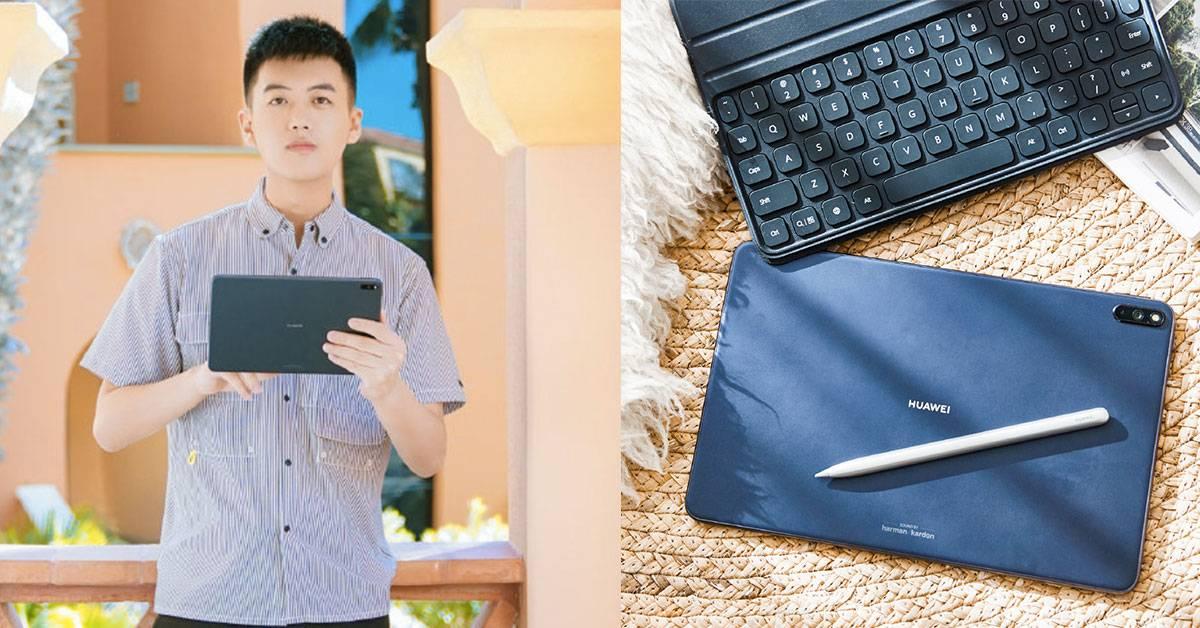 平板电脑的Mate系列来啦!爆料HUAWEI MatePad Pro八大功能!预购RM2399入手三件套!